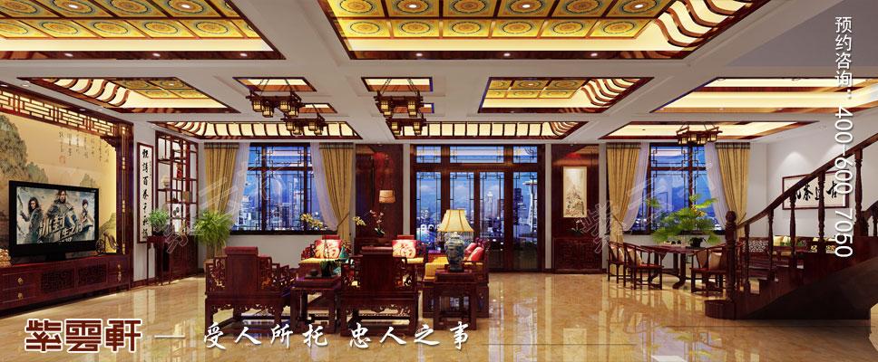 别墅客厅现代中式设计效果图