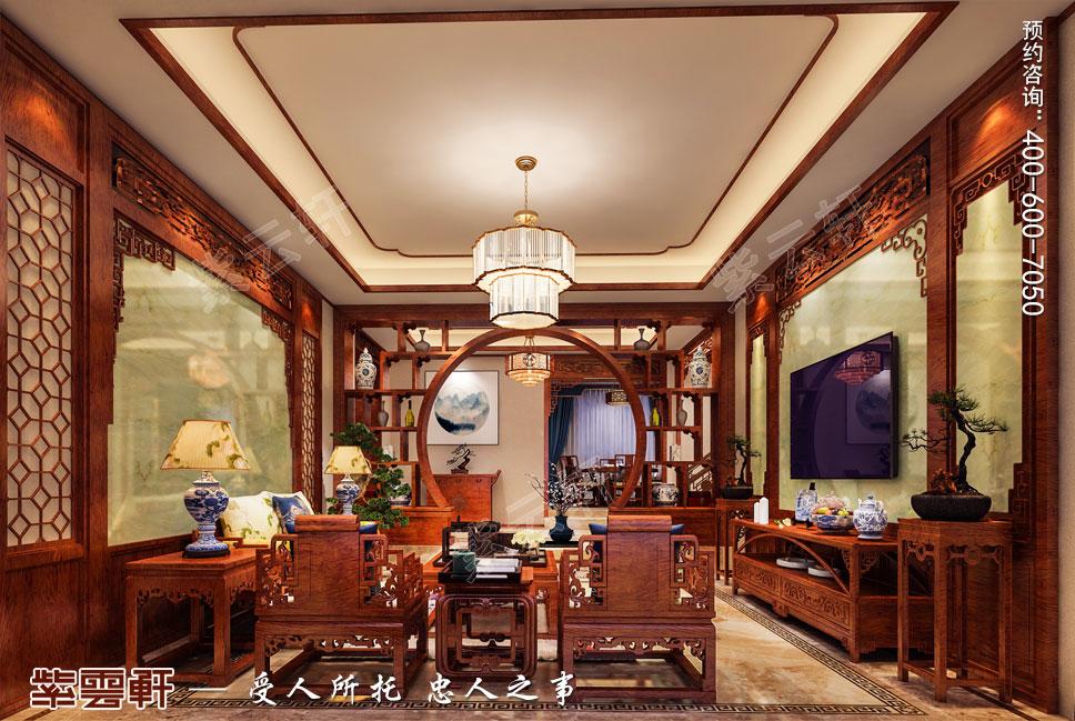 别墅会客室现代中式设计效果图