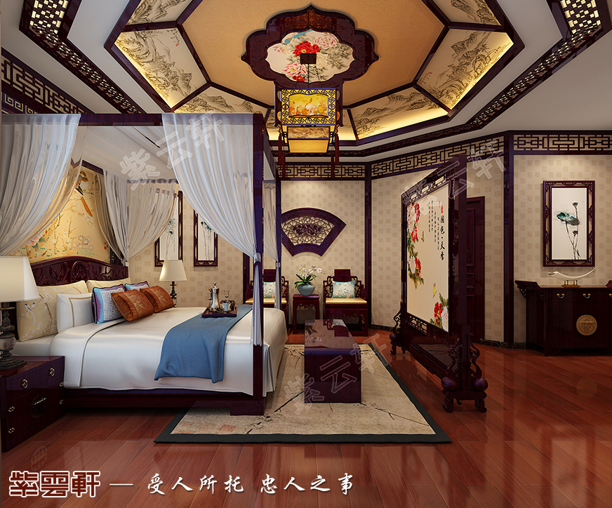 中式设计 卧室