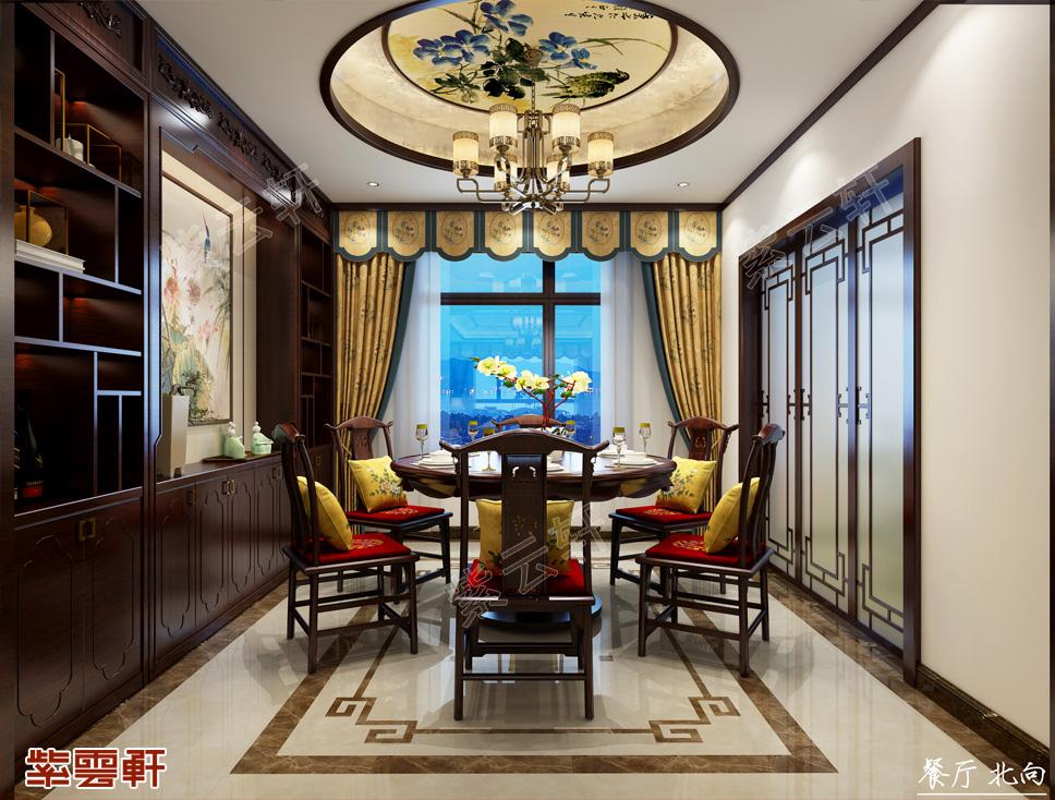 中式设计 餐厅