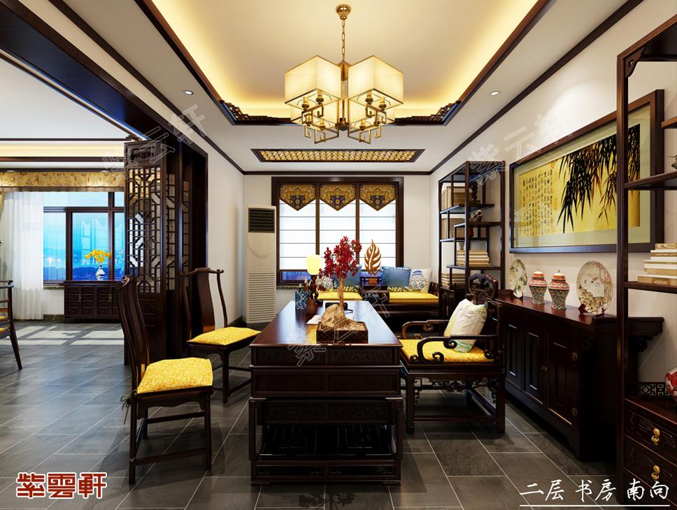 中式设计 书房