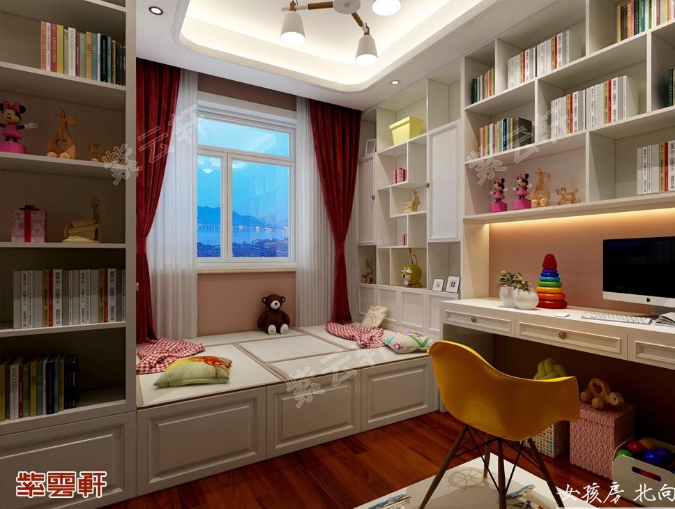 中式设计 女孩房