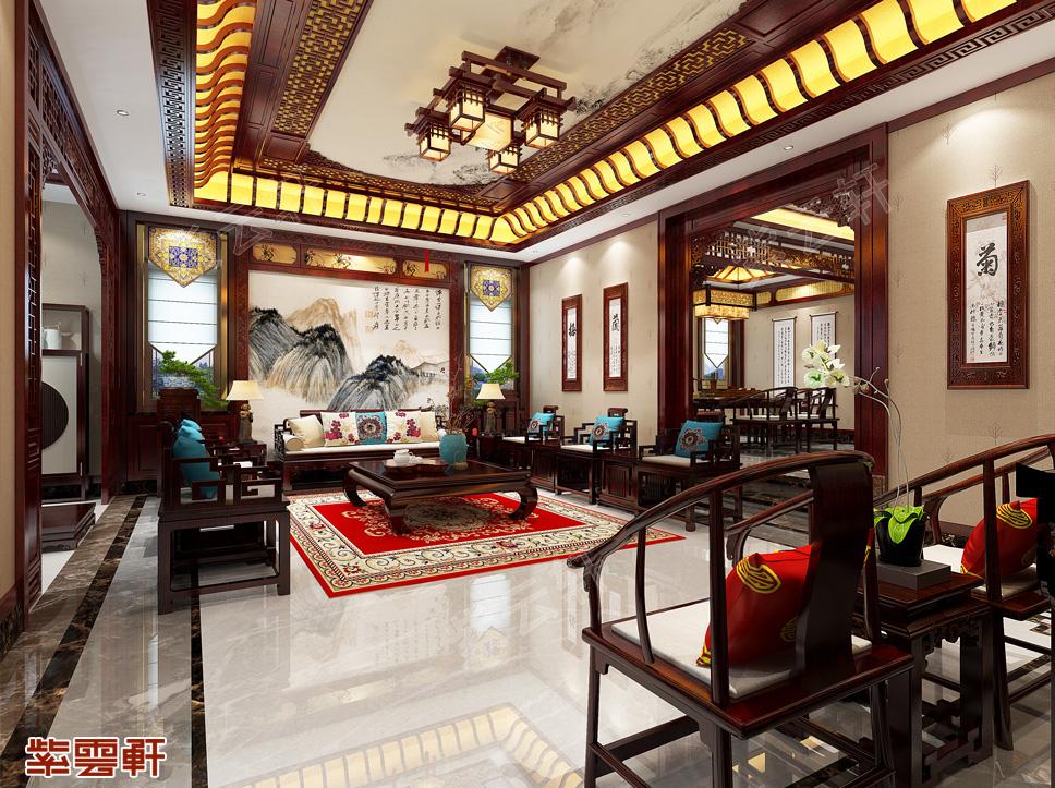 客厅中式设计.jpg