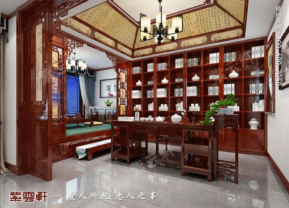 书房装修中式风格