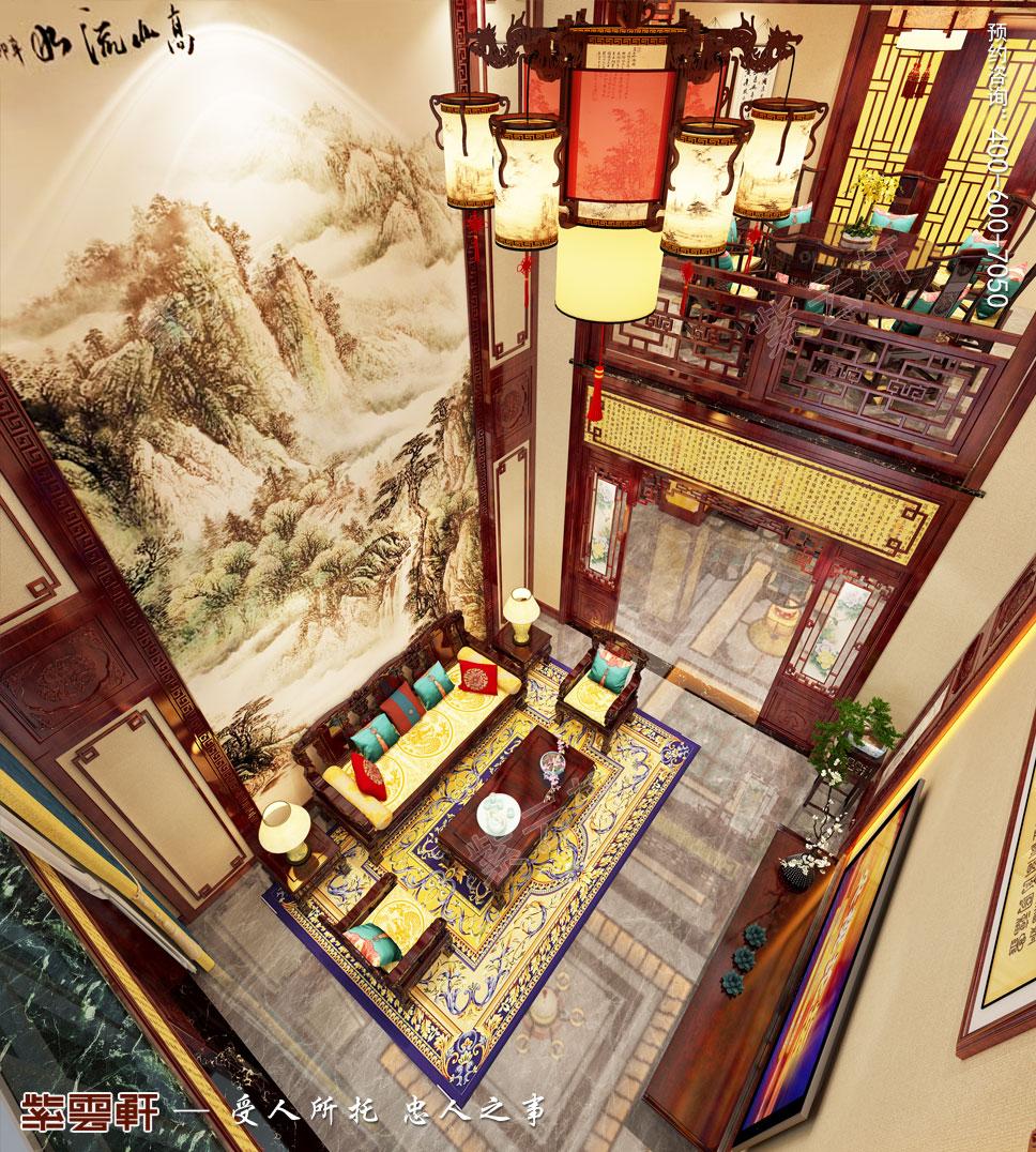 客厅新中式装修风格