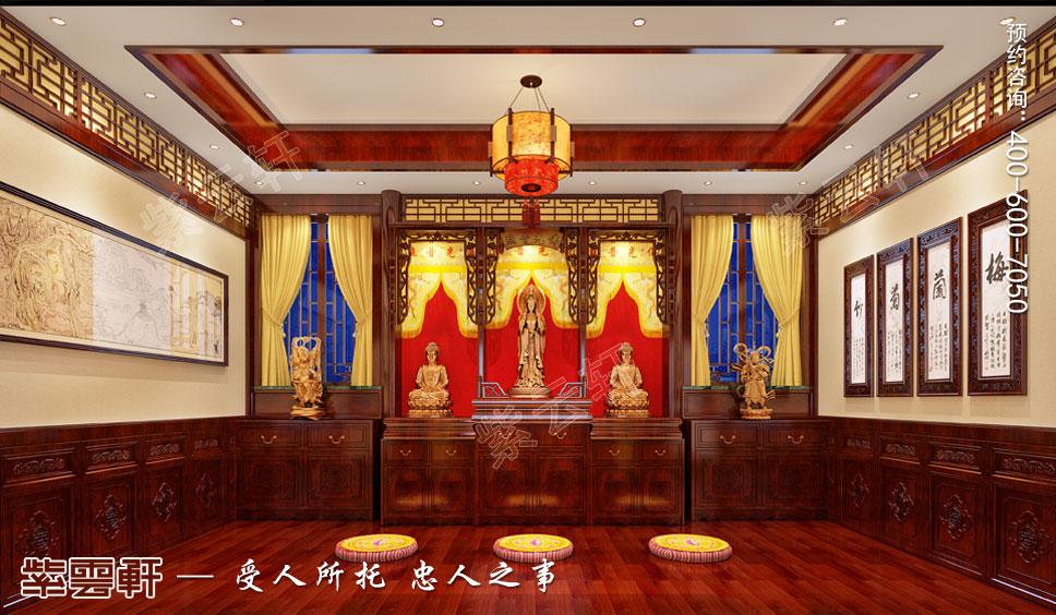 佛堂中式装修设计