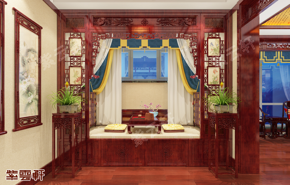 别墅中式装修中的暖阁是喧嚣世界中的一份安宁