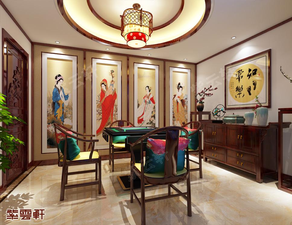 中式棋牌室图片