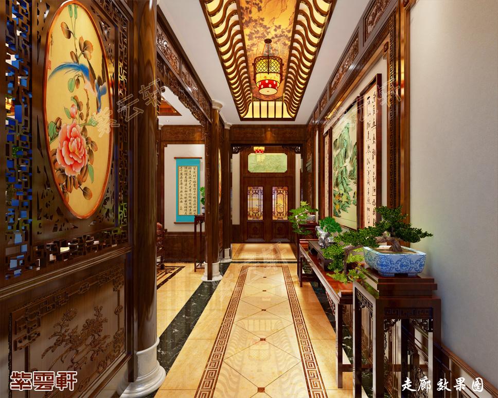 走廊中式装修