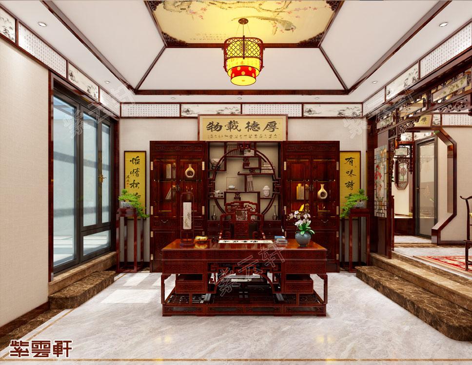 书房中式装修