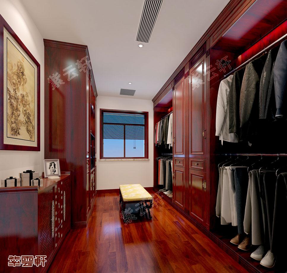 中式风格衣帽间