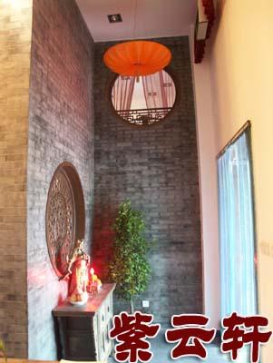中式-餐厅-玄关