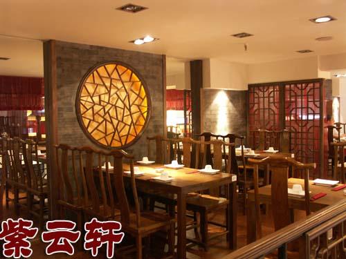 中式-餐厅-散座