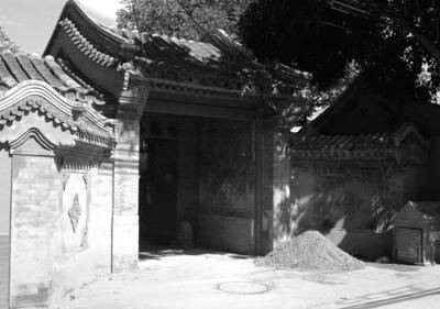 """四合院专题-话谈北京四合院""""宅门""""的四合院门第之别"""