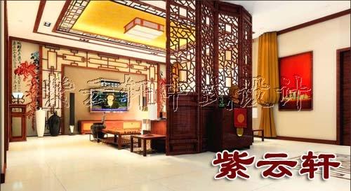 新中式古典装修风格客厅