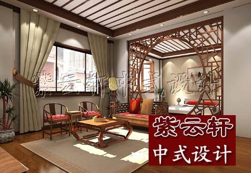 四合院装修-北京四合院中式设计、四合院中式装修中式装潢。