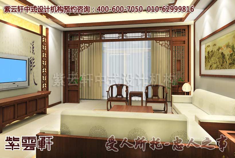 古典风格江南印象概念中式设计-客厅