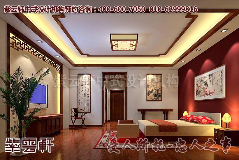 古典风格江南印象概念中式设计-婚房
