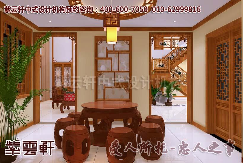 别墅中式装修-餐厅中式装饰