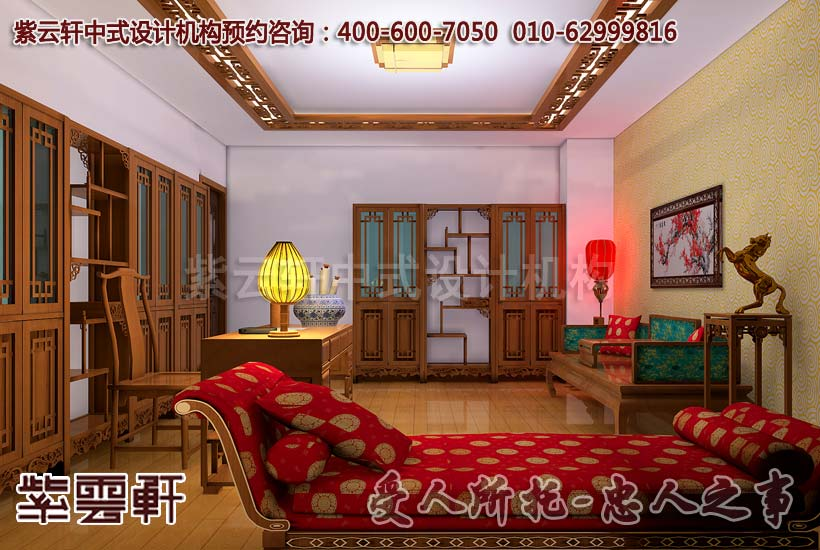 别墅中式装修-书房中式装饰