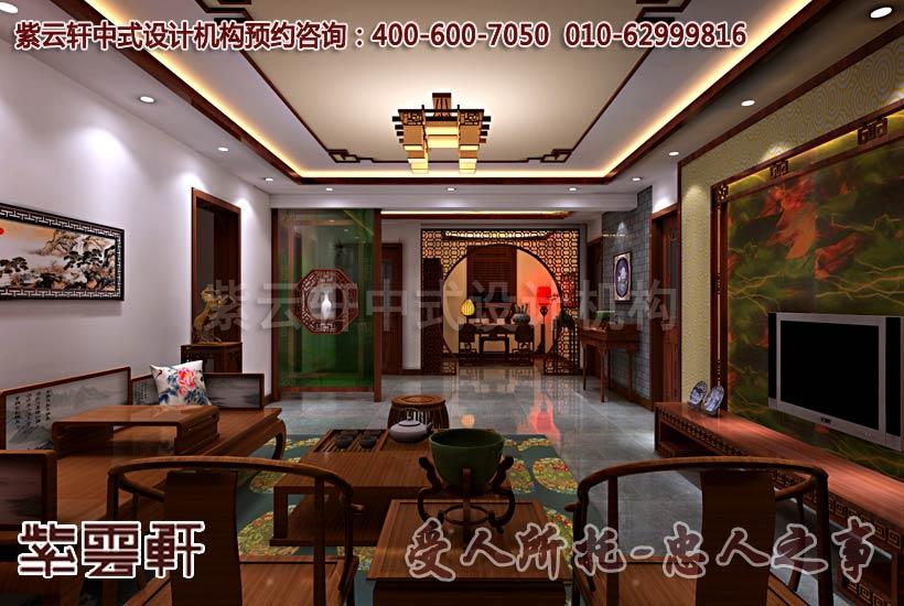 古典中式装修-客厅