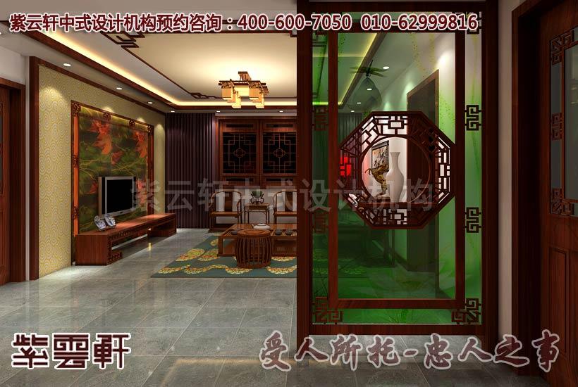 古典中式装饰-客厅