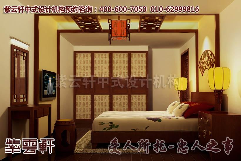 古典中式装修次卧室