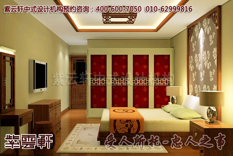 古典中式裝修次臥室