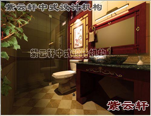 中式风格卫生间