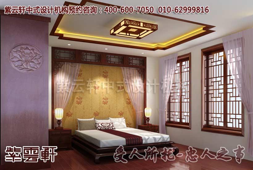 主卧室中式装修设计