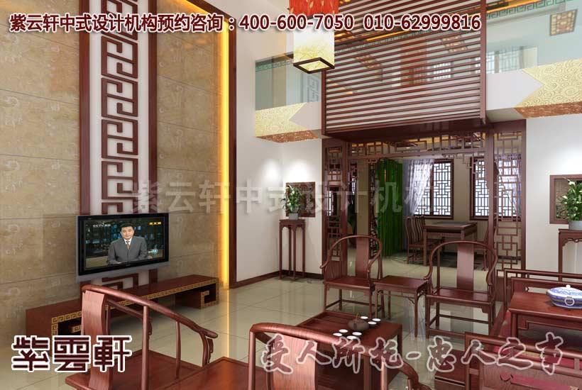 现代中式风格客厅装修设计图片