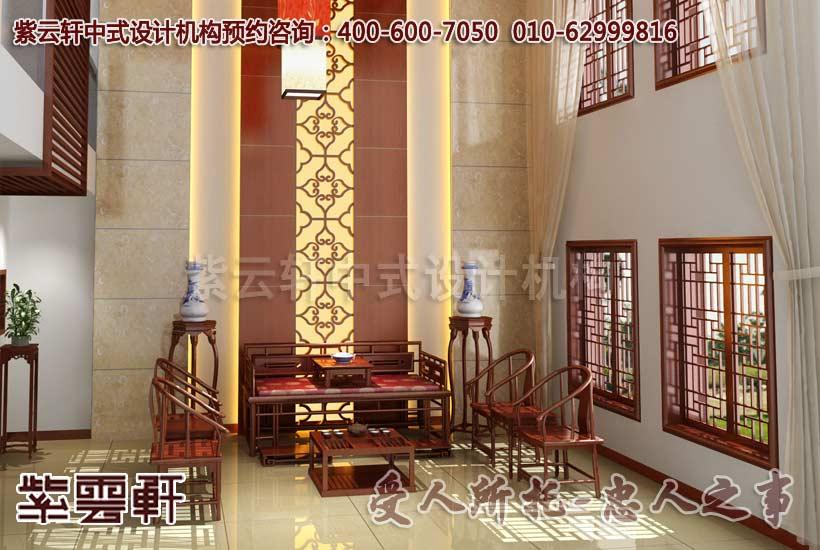 客厅中式装饰图片
