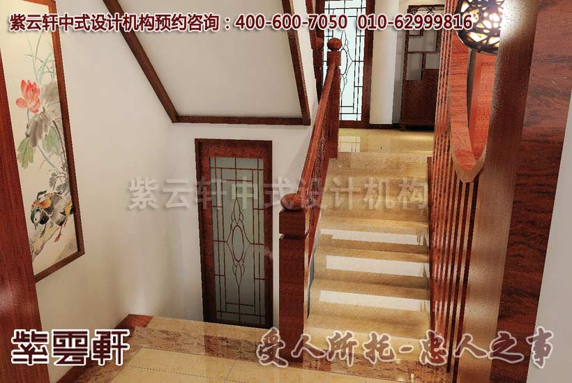 中式楼梯; 江南别墅简约中式风格装修设计