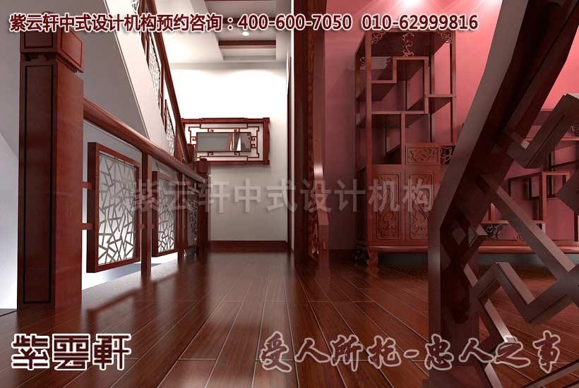 后期字画配饰:紫云轩中式设计机构醉韵艺术馆    一楼楼梯间-点滴细节