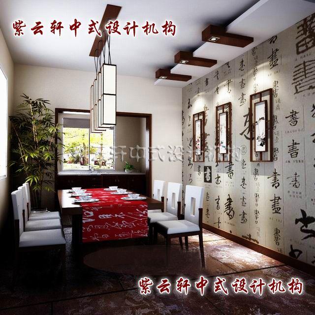 古典中式装修设计 苏州案例融于自然的传统与文化