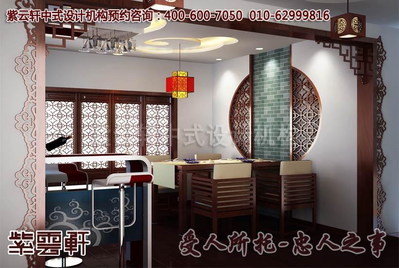 现代中式装修设计之餐厅:明亮温馨的氛围