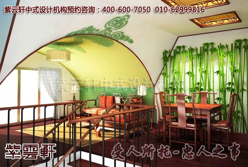 现代中式装修设计之二层休闲厅:合理的利用空间