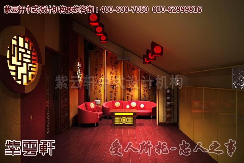 现代中式装修设计之影音室:享受生活的舒适与惬意