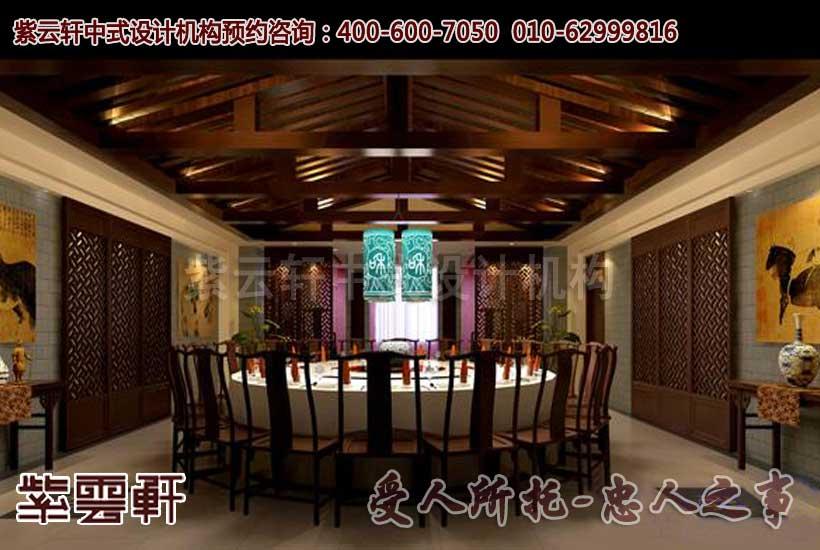 古典中式茶楼装修设计之多人会包间