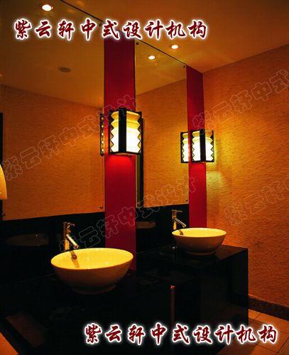 茶楼中式装修设计之卫生间