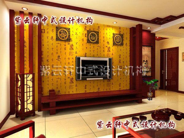 最新中式装修影视墙组图中式影视墙效果图中式花格影视墙