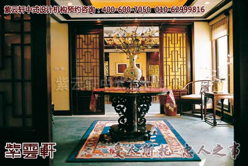 观唐样板间纯古典中式装修设计