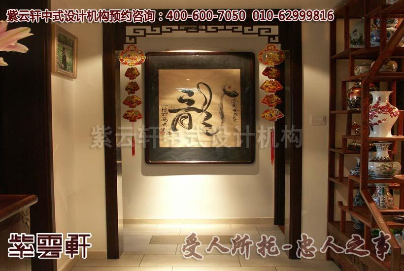 中国风-玄关:中国文化书写龙飞凤舞,此门意境细细品味
