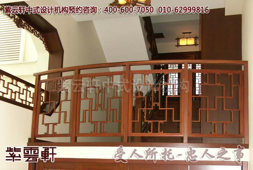 别墅中式装修设计-自然雅致的中国风