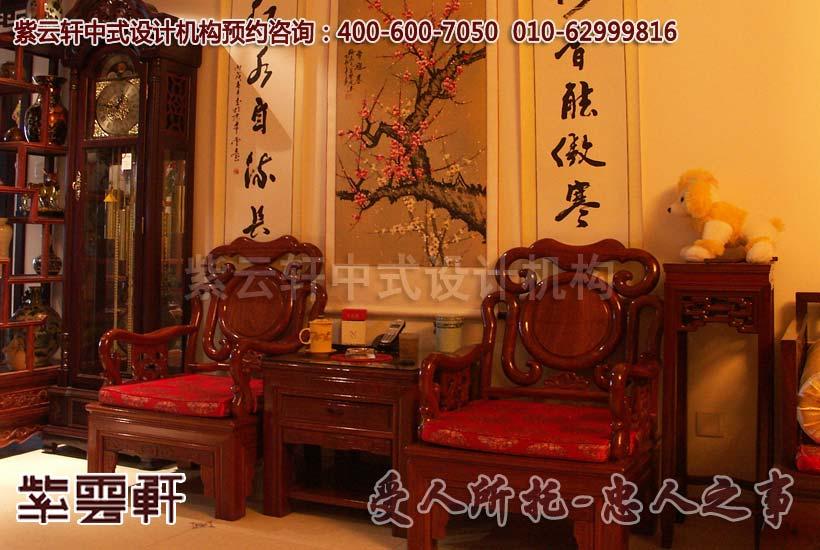 中国风-客厅一角:岁月的积淀便如这红木的光泽日久见深
