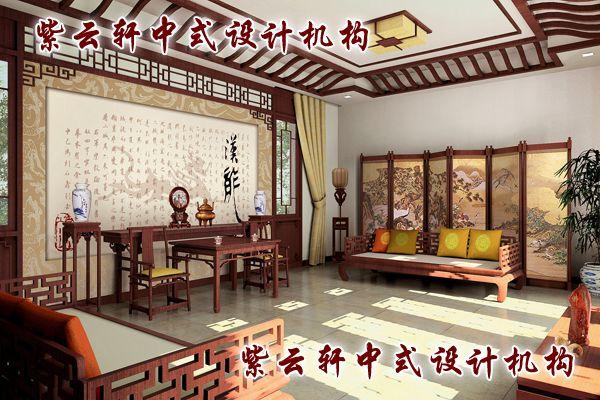 观唐别墅中式装修设计-中堂:厅堂概念的再现