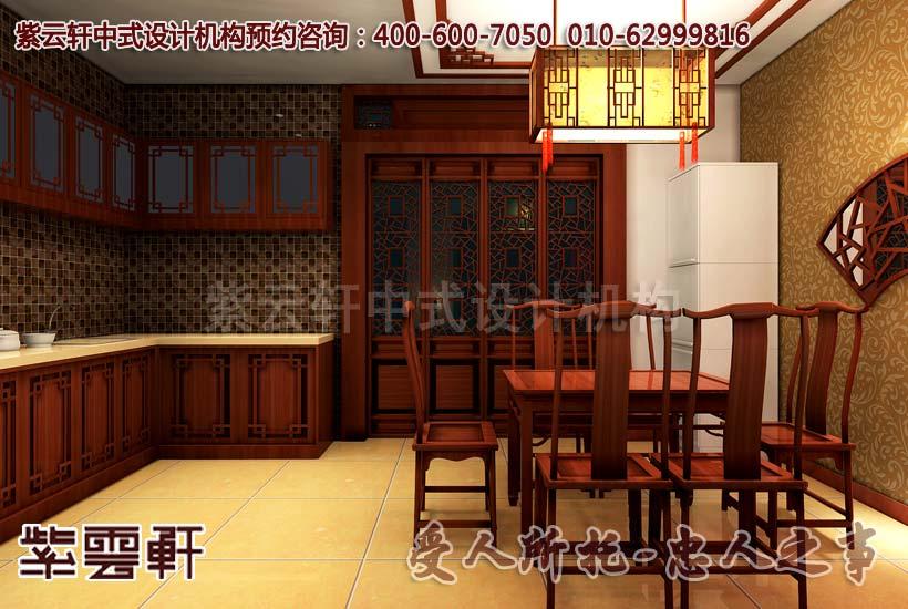 别墅中式装修设计-餐厅:围桌而座,镂窗飘香