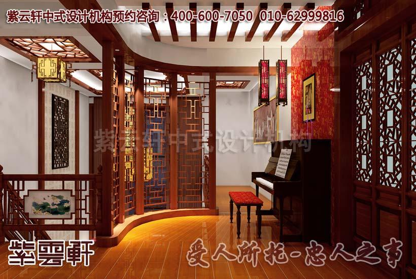 别墅中式装修设计-楼梯间:琴音绕梁,满室雅气
