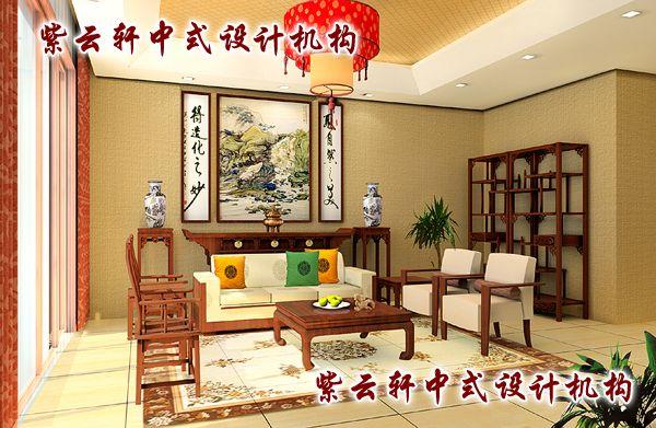 古典中式装修设计-一层客厅:  古色古香的靓丽,掌握住出入动线的简化,让客厅看起来清亮、宽敞