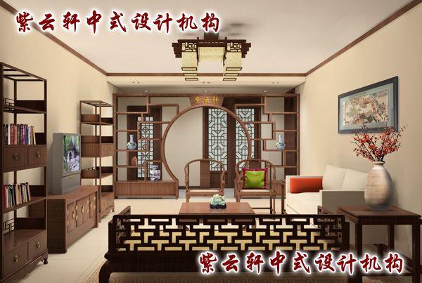 古典中式装修设计-会客厅:把江南园林的分景隔景借景用于居室,彰显空间的雅致